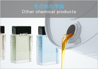 other chemical products
